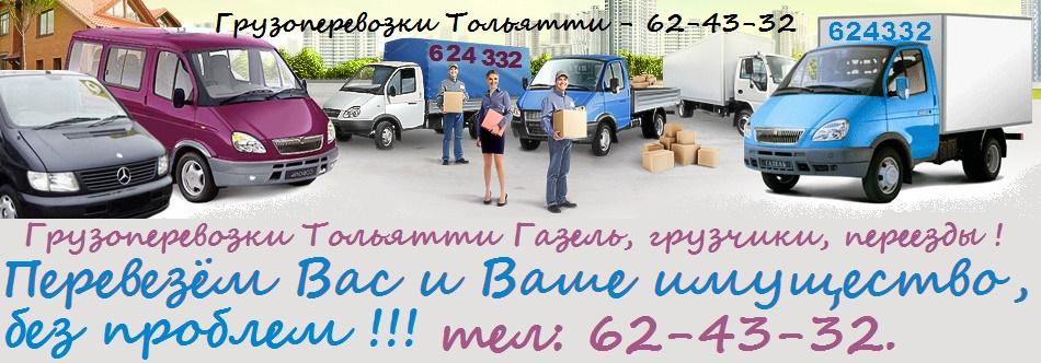 shapka-gruz1%D1%8B.jpg?1442837785