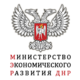 Министерство экономического развития