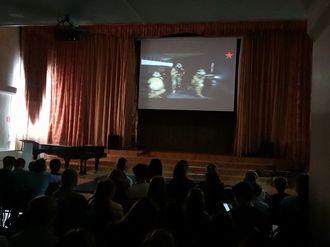 09-10-2017 ГБОУ Школа 1883