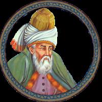 Руми, Джалаладдин Руми, стихи, Поэзия Востока