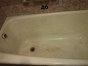 Реставрация ванн в Саратове, эмалировка ванны, покраска ванн,
