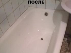 Фото ванны после покрытия