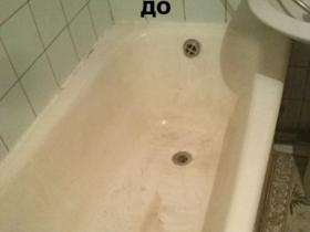 Чугунная ванна до покрытия Эмалью