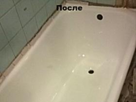 Фото ванны до и после реставрации