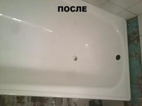 Фото ванны после покрытия в Саратове