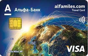 Перевести на карту альфа банка