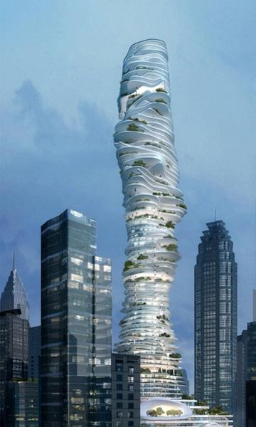 Башня Городской Лес