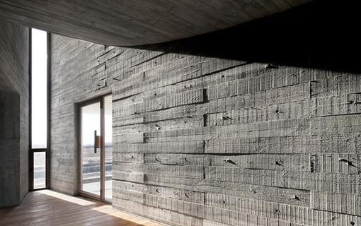 Фактура монолитного бетона