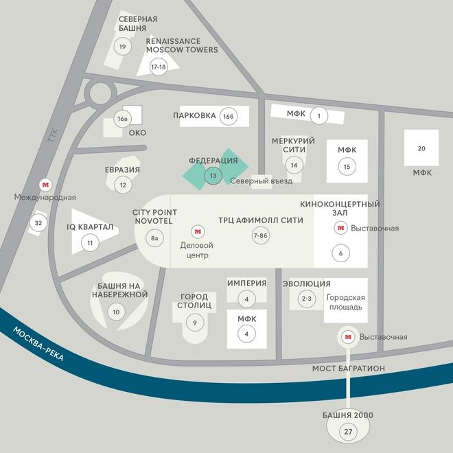 план ММДЦ Москва-Сити