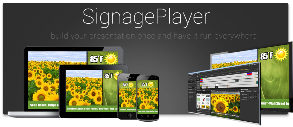 Smart SignagePlayer - рабочая лошадка