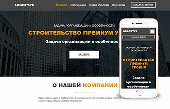 скачать готовый сайт html на русском